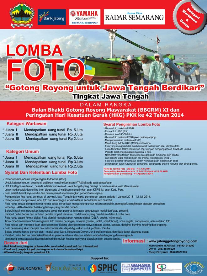 poster-lomba-fotografi-jawa-tengah-2014